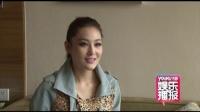 张馨予专访 称与李晨很幸福 不愿被打扰 121011