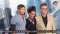 《大海啸》好莱坞巨星来沪宣传 女主男友护驾秀恩爱