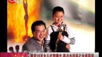 黄宏19岁女儿近照曝光 将与水均益之女成同学
