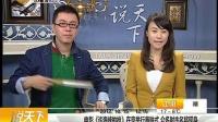 <许海峰的枪>在京首映 许海峰亲临首映式现场