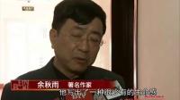莫言获诺奖后首次亮相北京 谨慎风格一以贯之