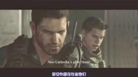 黑桐谷歌【生化危机6】C-3-1中文字幕视频攻略解说