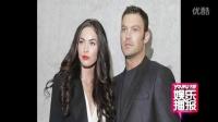 好莱坞女星梅根·福克斯顺利产子 老公布莱恩希望其健康成长
