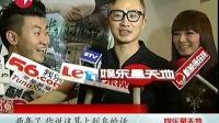 """""""无臂钢琴师""""首次""""触电""""刘伟包场犒劳亲友"""