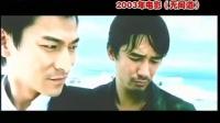 中国影坛二十年经典回顾