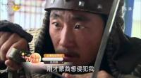 凰图腾 31-32集 预告 湖南卫视版