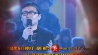 黑龙江2012春晚宣传