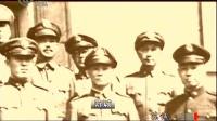 蒋介石和他的高官们之陈诚(上) 120109