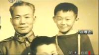 蒋介石和他的高官们之陈诚(下) 120110
