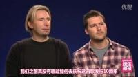 专访Nickelback乐队主唱 庆幸乐队十年不倒 120112