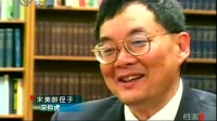 蒋氏父子在台湾的岁月(一)