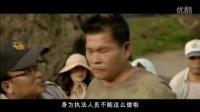 """《乌龙戏凤2012》预告 澎恰恰""""硬汉归来""""陈怡蓉变打女"""