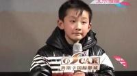 儿童片再发力《自古英雄出少年之岳飞》杀入贺岁档 120113