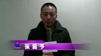 中影星美2012宣传片