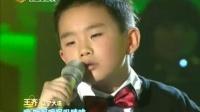 王齐 家乡 120113 天才童声