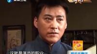 刘小峰生日会曝娇妻已怀孕