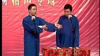 王自健 陈朔对口相声《论梦》完整版