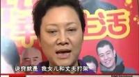 """王丽云带仨儿女儿打造""""幸福生活"""""""