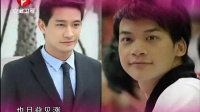 泰国超人气偶像 Bie Pong(下)