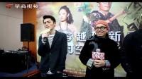 景甜西安宣传<超时空救兵> 自称属于唐朝丑女