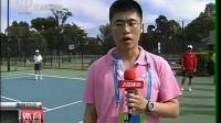 """澳网之外还有""""华网""""  华人网球日渐壮大[晚间体育新闻]"""