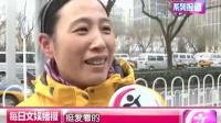 BTV网络春晚 精彩回顾