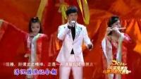 冯绍峰 影视传奇之男人帮 沧海一声笑 北京卫视