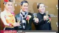 """2011年 谁是娱乐圈""""吸金王"""""""
