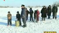 欧亚极寒天气造成逾300人死亡 120205 广东新闻联播