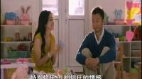 """《我愿意》孙红雷特辑 鼓励剩女""""别害怕"""""""