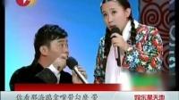 """闹元宵:小品疑似借鉴 陈坤""""眉飞色舞"""""""