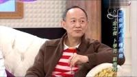 三个男人 三种爸爸 金士杰 卜学亮 刘亮佐