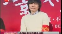 导演杨亚洲跨界导话剧