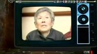 毛泽东与贺子珍(上) 120209
