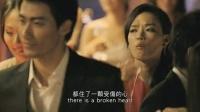 《爱》(美版预告片)