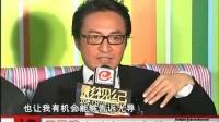 新老搭配 马景涛 邬靖靖搭档《西施秘史》