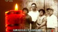 邓小平与卓琳 120213