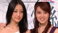 凤小岳想与北海道雪景谈恋爱 谢欣颖坦言任女主角压力很大 120215