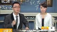 60岁甄妮广州个唱激动到落泪下跪