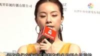 《公主的诱惑》亮相哈尔滨 邓丽欣方力申话题成焦点 120217