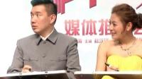 《高举爱》亮相冰雪电影节 杜汶泽小男人撑起大幸福 120217