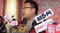 电视剧《女相》横店热拍 刘雪华怕提伤心事拒绝采访 120217