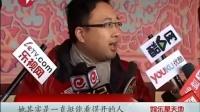 片场直击:刘雪华走出阴霾拍《女相》