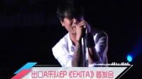 出口A乐队EP《EXITA》首发会 120218