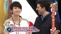 梁咏琪的异国浪漫婚礼