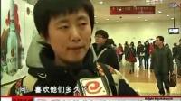 经典 爱尔兰组合西城男孩北京开唱