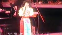 扬州小调 演唱会现场版