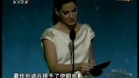奥斯卡颁奖礼 跨越40年 斯特里普再封后