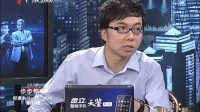 20120227《财经郎眼》:活熊取胆的背后
