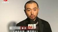 电视剧<青芒>今晚亮相安徽卫视
